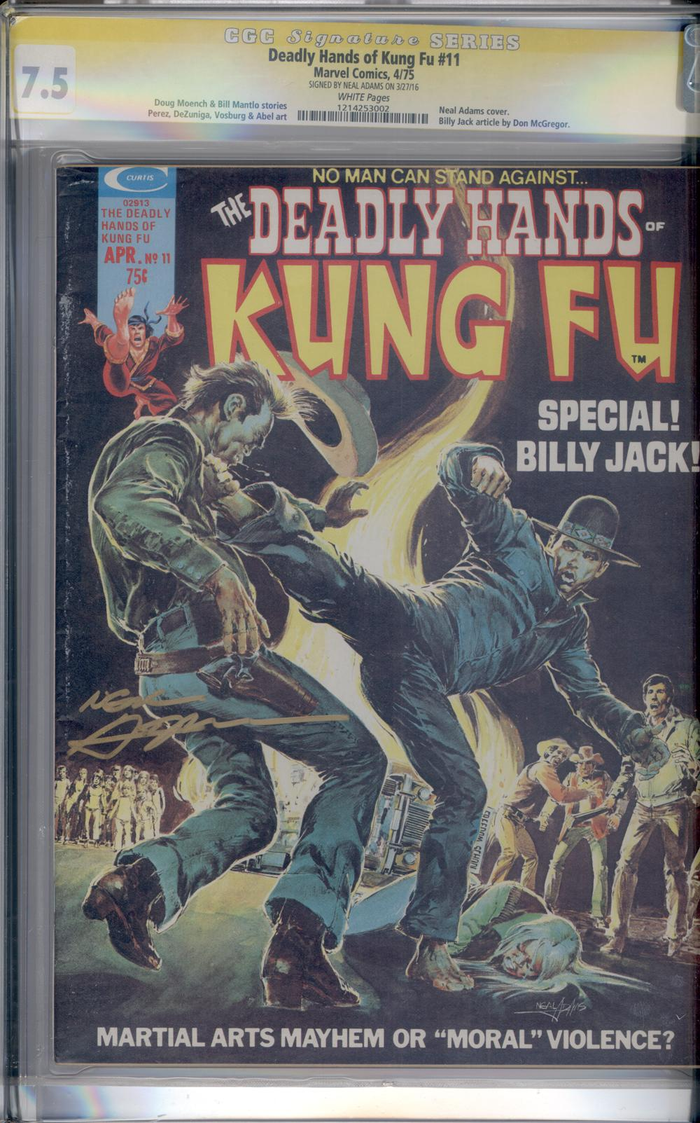 Image: Deadly Hands of Kung Fu
