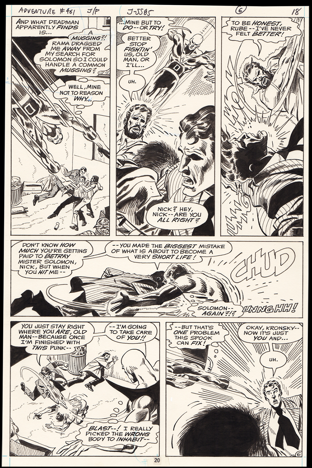 Image: Adventure Comics #461 page 6 art by Jim Aparo